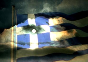 cloudsflag