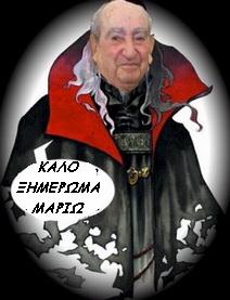https://averoph.files.wordpress.com/2012/10/kalo-xhmervma.jpg