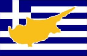 1966: Πως χάθηκε η Κύπρος: Μία σωτήρια πρόταση του υποπτεράρχου Ηλία Καρταλαμάκη, που αφανίστηκε!
