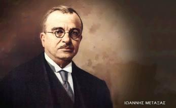 Ιωάννης Μεταξάς( 29 Ιανουαρίου 1941)