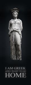 Karyatida - 586 x 1600