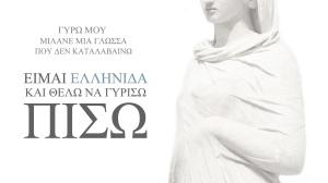 Γλῶσσα 1024