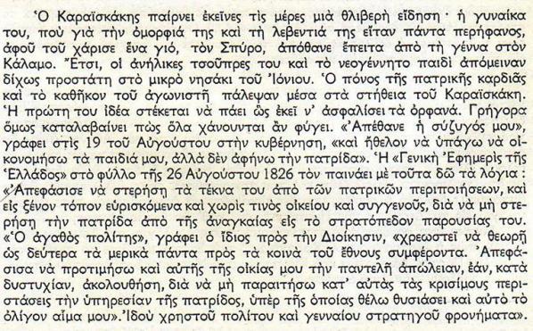 https://averoph.files.wordpress.com/2013/08/cf86cf89cf84-cebaceb1cf81-19826.jpg