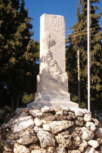Ἡ ἐπανάστασις εἰς τόν Πολύγυρον (16 – 17 Μαΐου1821)