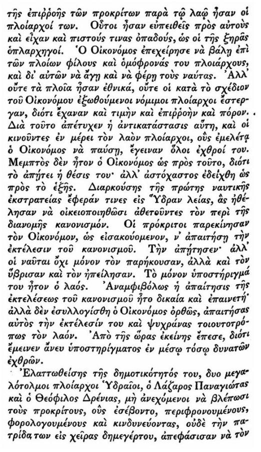 https://averoph.files.wordpress.com/2014/05/cebfceb9ceba-2.jpg