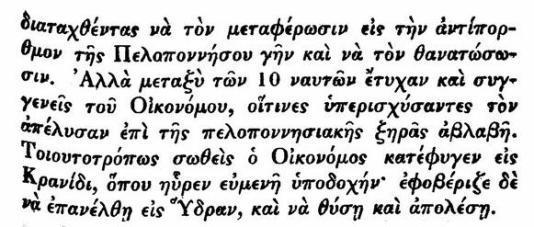 https://averoph.files.wordpress.com/2014/05/cebfceb9ceba-5.jpg