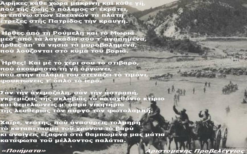https://averoph.files.wordpress.com/2014/07/1913_.jpg