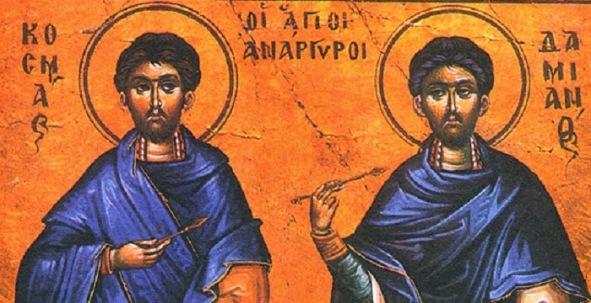 Αποτέλεσμα εικόνας για Κοσμάς και Δαμιανός