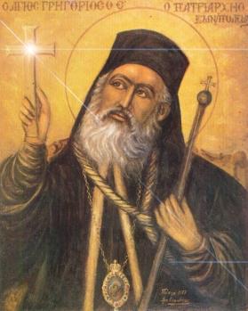 Άγιος Γρηγόριος ο Ε