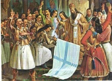 Ελληνισμός Ορθοδοξία