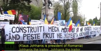 Ρουμανία - διαδήλωση κατά τζαμιού