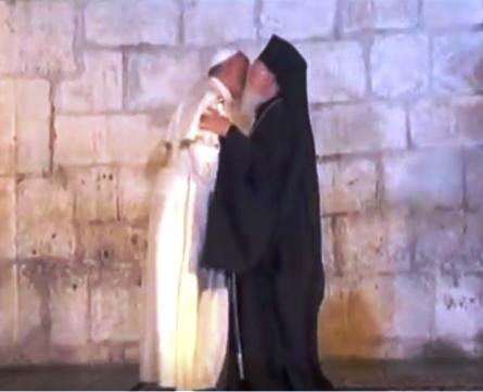 Βαρθολομαίος - Πάπας στον Πανάγιο Τάφο 1