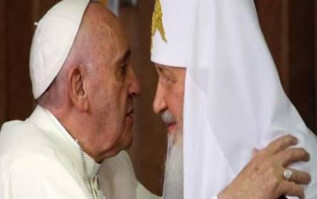 Κύριλος - Πάπας