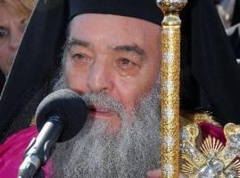 Γόρτυνος Ιερεμίας