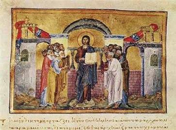 Ιησούς Χριστός - Μαθητές