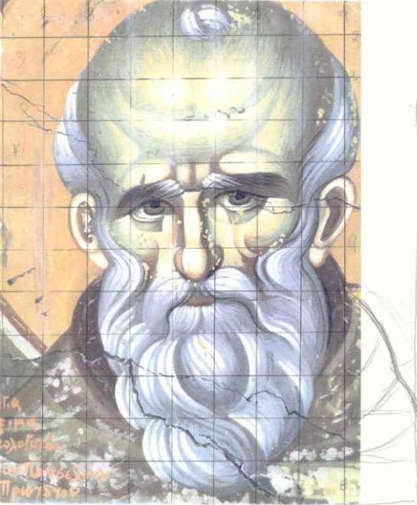 Αποτέλεσμα εικόνας για Μαξίμου τοῦ ὁμολογητοῦ.