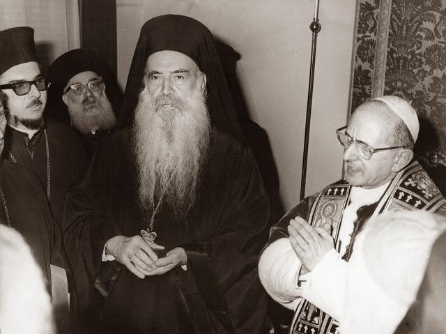 Image result for ΑΘΗΝΑΓΟΡΑΣ ΜΕ  ΤΡΟΥΜΑΝ